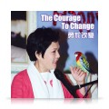 01926-V0735 The Courage To Change