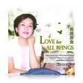 01938 Love For All Beings