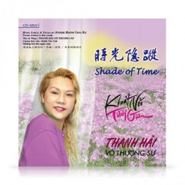 M031 Shade of Time