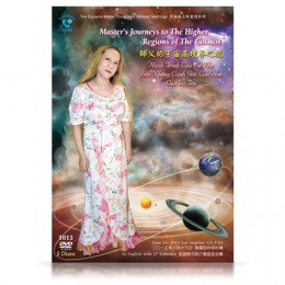 Video-1013(1.2) Supreme Master Ching Hai's Journeys to the Higher Regions of the Cosmos