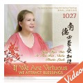 Video-1027(1.2) If We Are Virtuous, We Attract Blessings