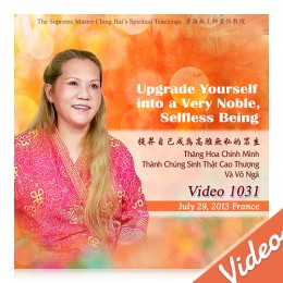 Video-1031 Upgrade Yourself into a Very Noble, Selfless Being