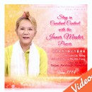 Video-1114 Stay in Constant Contact with the Inner Master Power