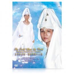 Video-0184 Maitreya Buddha & 6 Children. The Truth About The World