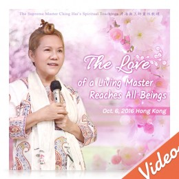 20161006 The Love of a Living Master Reaches All Beings