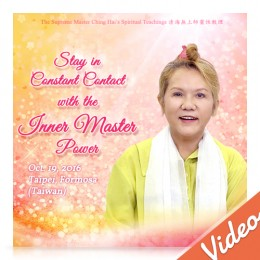 20161019 Stay in Constant Contact with the Inner Master Power