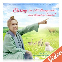 20170308 Caring for All Beings with an Attentive Heart