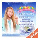 Video-1126 Great News from Heaven: Galactic Control Totally Smashed