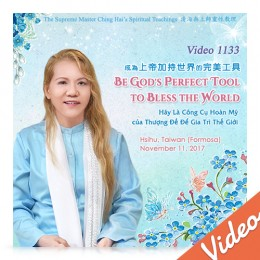 Video-1133 Be God's Perfect Tool to Bless The World