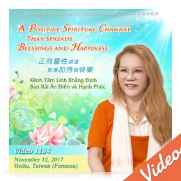 Video-1134 A Positive Spiritual Channel That Spreads Blessings and Happiness
