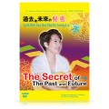 Video-0588B The Secret of the Past & Future