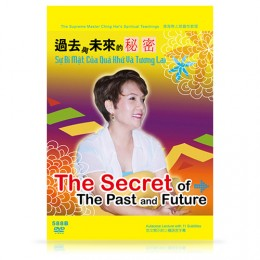 Video-0588B The Secret of the Past and Future