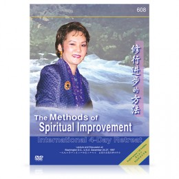 Video-0608 The Methods of Spiritual Improvement