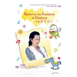 Video-0655(1,2) Return to the Innocence of Childhood