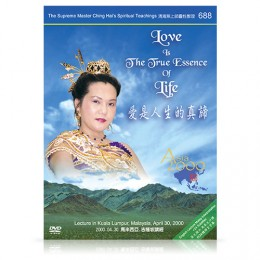 Video-0688 Love Is the True Essence of Life