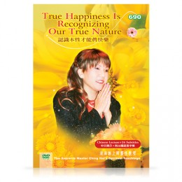 Video-0690 True Happiness Is Recognizing Our True Nature