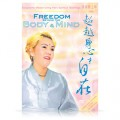 Video-0696 Freedom Beyond The Body & Mind