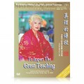 Video-0701 To Impart the Great Teaching