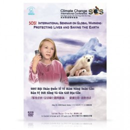 Video-0826(1.2) SOS! International Seminar on Global Warming: Protecting Lives and Saving the Earth