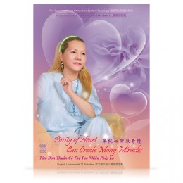 Video-0850 Purity of Heart Can Create Many Miracles