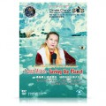 Video-0857 Supreme Master Ching Hai on the Environment:  A Great Mission - Saving the Planet