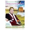 Video-0977 The Tale of the Wayward Princess