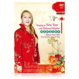 Video-0984 Ringing in New Year with Beloved Master
